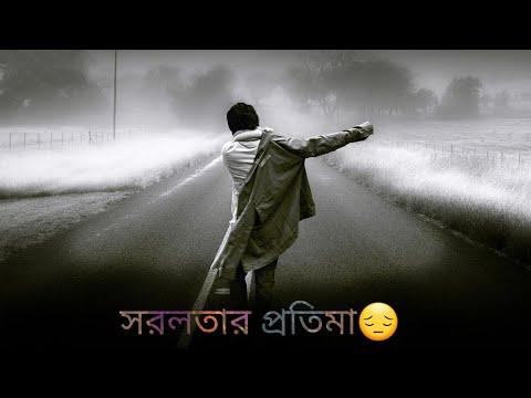 shorolotar-protima- cover -ashik-iqbal-khalid