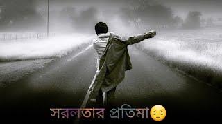 shorolotar-protima-cover-ashik-iqbal-khalid