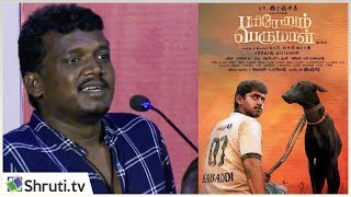 Director Mari Selvaraj speech FULL | Pariyerum Perumal Press Meet