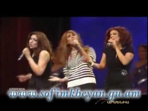 Sofi Mkheyan&Various Artist-Yerevan