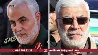 Tổng thống Trump ra lệnh không kích, tư lệnh hàng đầu Iran thiệt mạng | VTV24