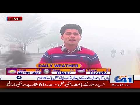 Today's Weather of Faisalabad | City41