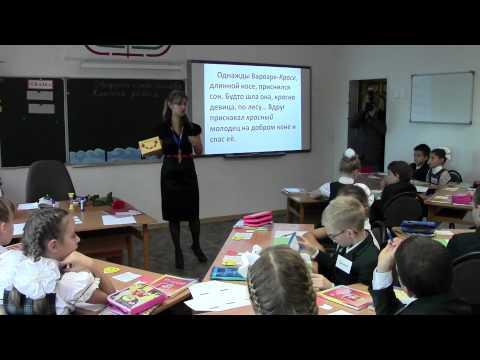 Учитель года России 2012 Сержанина Л Б Урок (Full)