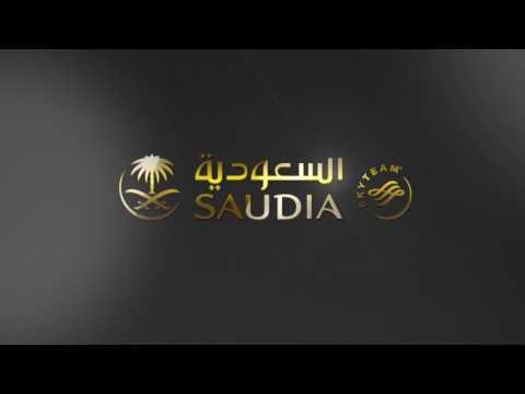 Inflight Advertising - Saudi German Hospital - SAUDIA Talavision