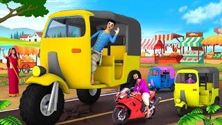 बड़ा चक्र ऑटो - Giant Wheels Auto Story हिंदी कहानिय Hindi Kahaniya   Hindi Moral Stories Maa Maa TV