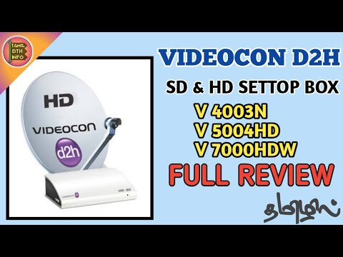 Videocon D2H SD & HD settop Box full review Tamil