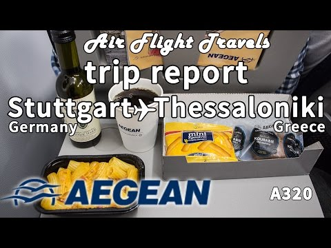 Trip Report : Aegean Airlines | Stuttgart to Thessaloniki | Airbus A320 Sharklets | A3 511 | STR-SKG