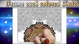 Kaleidala Adult Coloring Book – Stress Relieving Patterns – vol 8