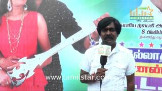 Bagavathi Bala At Alillatha Oorla Annanthan MLA Movie Launch