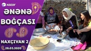 Ənənə Boğçası  -  Naxçıvan (Culfa)    28.03.2020