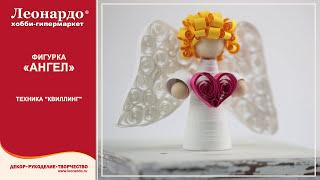 видео Как сделать АНГЕЛОЧКА своими руками из ткани – пошаговый мастер класс с фото