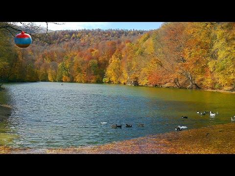 Озеро Парз ( Պարզ լիճ / Lake Parz )