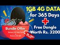 Reliance 4G Free Dongle | Cost 3200 | Plan 500/months | Cheap Plan