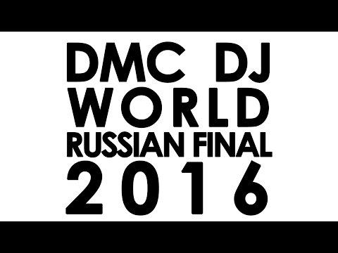 DJ LESH at DMC DJ WORLD RUSSIA FINAL 2016