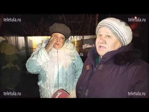 Очевидец взрыва в Ясногорске: такой удар страшный, вылетели все двери. Фото, видео