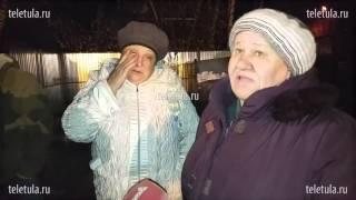Очевидец взрыва в Ясногорске: такой удар страшный, вылетели все двери. Фото, видео(, 2016-03-29T23:59:24.000Z)