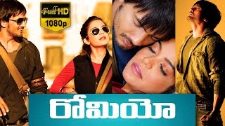 Romeo Full Movie || Telugu Full Movie || Sairam Shankar, Adonika, Ravi Teja