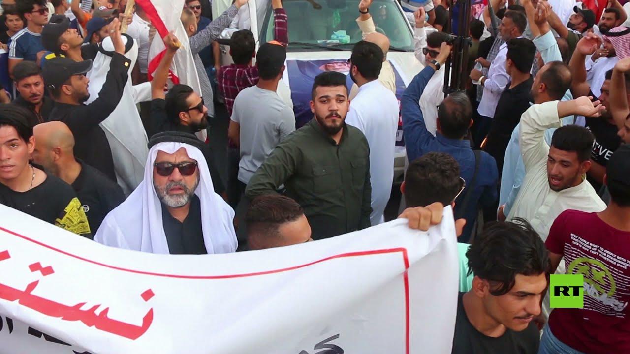 سكان البصرة يتظاهرون أمام مكتب مفوضية الانتخابات احتجاجا على النتائج المعلنة  - 15:54-2021 / 10 / 15