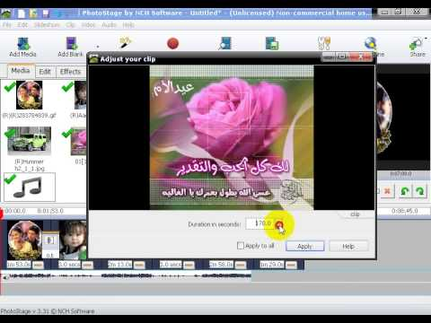 software integration free background music Photo Editor