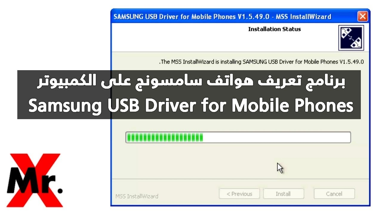 samsung usb drivers for mobile phones (x86 & x64) v1.5.29.0