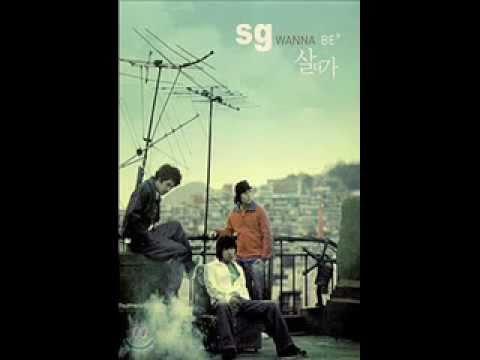 광(狂) (Craze) - SG Wannabe