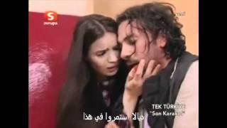 tek turkey - son karakol 148 مترجم للعربيه