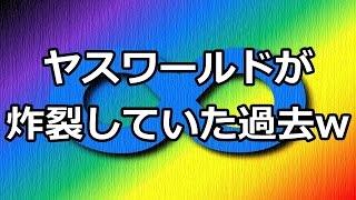 関ジャニ∞安田章大が実は過去に意味不明なことをやらかしていた件ww 関...