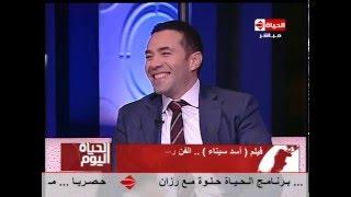 بالفيديو.. تامر أمين يداعب بطل فيلم «أسد سيناء»