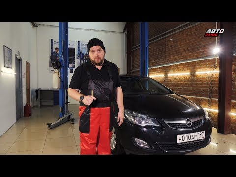 Opel Astra. Стоит ли брать?   Подержанные автомобили