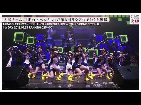 AKB48 9期生10周年公演開催記念 〜9期生の思い出の出来事〜