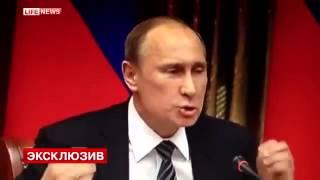 Путин правительству за кадром: я вас всех разгоню