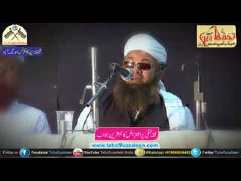 Mind blowing Answer About Fiqha Hanfi   By  Mufti Mohammed Shafiq Ahmed Qasmi Bangalore   YouTube