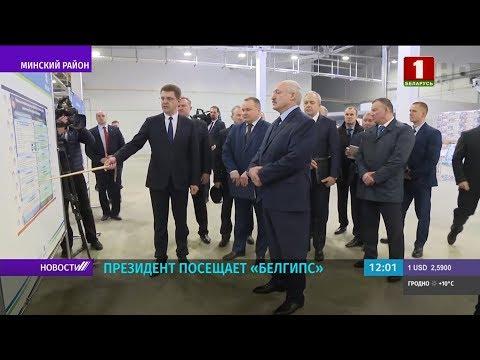 Лукашенко: излишеств быть не должно
