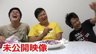 パチパチパニック100袋食う動画の未公開映像でもプチパニック起こってましたwww