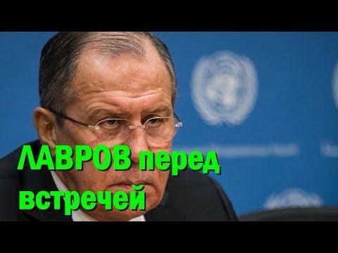 """Лавров перед встречей Зеленского и Путина невольно выдал """"секрет"""" Кремля - все в растерянности"""