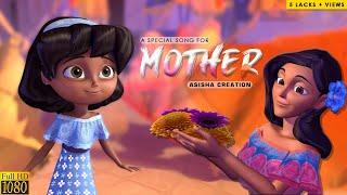 Mother's Day special song (Aa leke chalu tujhko)