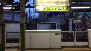 Billboard TOKYO - Takadanobaba HOT 100(Dec. 13, 2015) #永作博美 #...