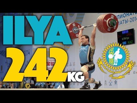 Ilya Ilyin - 242kg Clean and Jerk World Record
