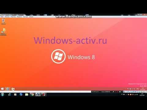 Активация Windows 8 1 активатором KMS AUTO [2020] ✅