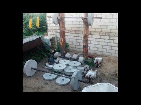 Тренажерный зал своими руками Сергея Фролова