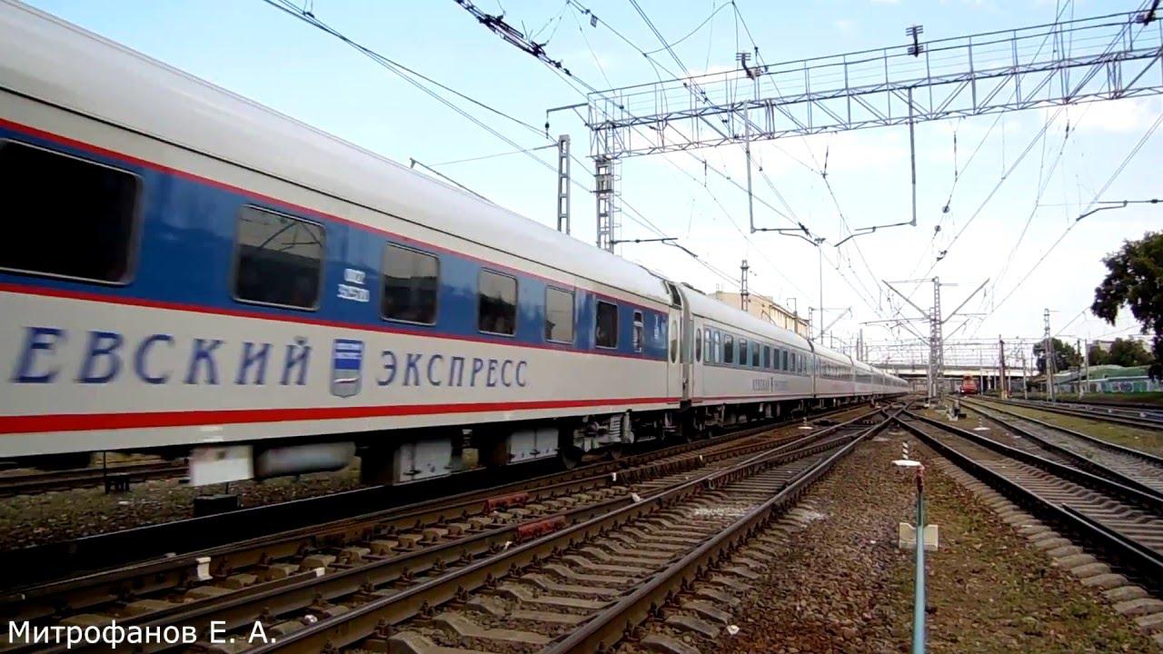 748а невский экспресс схема вагона фото 246