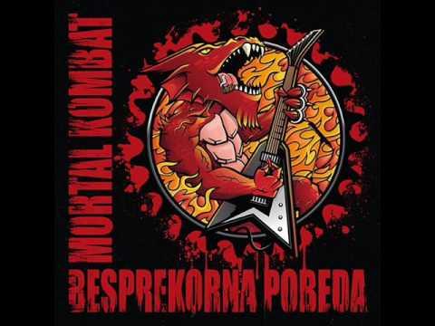 Mortal Kombat - Besprekorna Pobeda (Full Album)