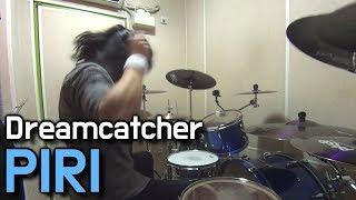 Dreamcatcher (드림캐쳐) - PIRI - Drum Cover (By Boogie Drum)