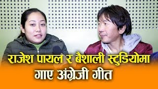 The Voice India की Baishali Lama र Rajesh Payal Rai स्टुडियोमा भावुक || गाए यस्तो गीत