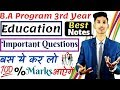 B.A Program 3rd Year Education Most Important Questions With Answers