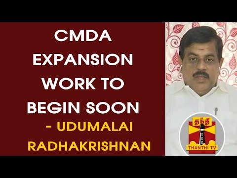EXCLUSIVE | CMDA Expansion Work to begin soon - Minister Udu