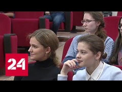Русский язык в Интернете: эксперты со всего мира собрались в Москве - Россия 24