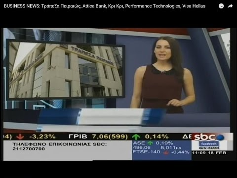 BUSINESS NEWS: Τράπεζα Πειραιώς, Attica Bank, Κρι Κρι, Performance Technologies, Visa Hellas
