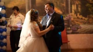 Первый танец отца и дочери