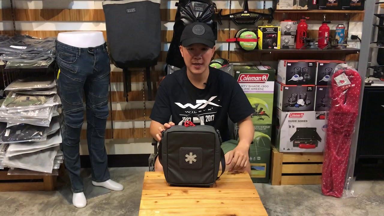 กระเป๋า Automotive MED Kit bag จากค่าย Helikon Tex